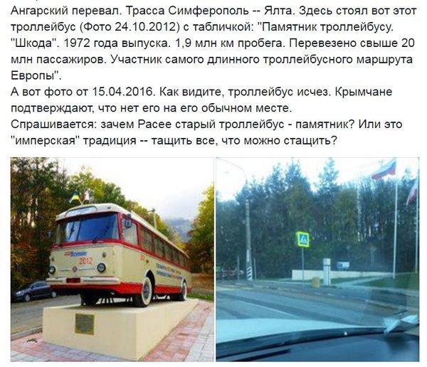 Памятник Кирову демонтировали в Одесской области - Цензор.НЕТ 6286