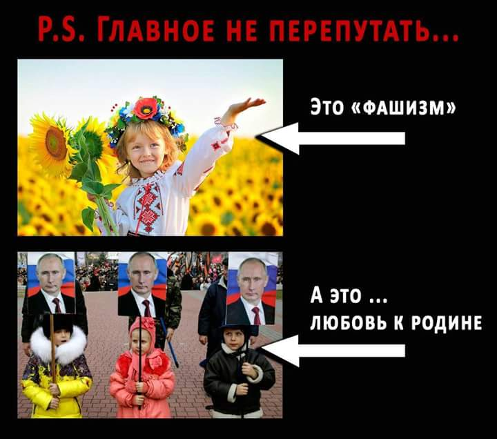 Российские генералы, участвовавшие в противостоянии на Донбассе, повышены в должностях, - разведка - Цензор.НЕТ 3664