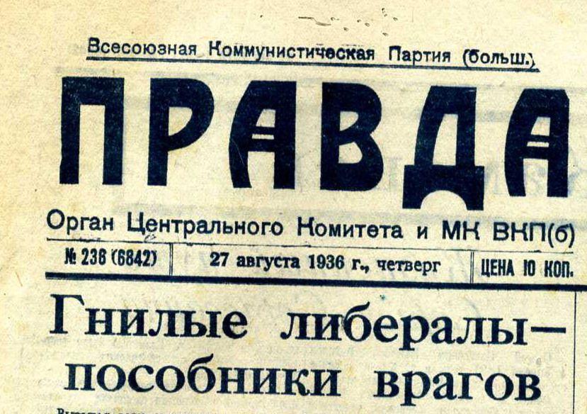 """""""Россия оказалась готовой нарушить международное право, поэтому НАТО должен иметь план действий при наихудшем сценарии"""", - Вершбоу - Цензор.НЕТ 9345"""