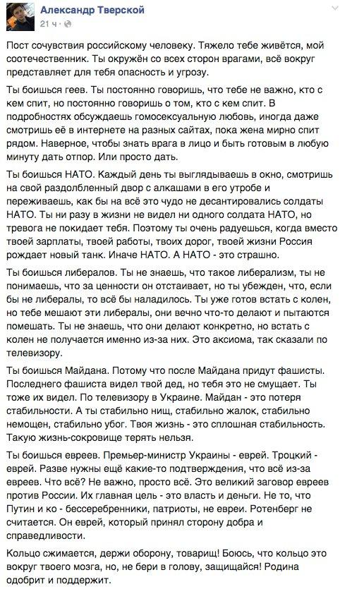 """""""Россия оказалась готовой нарушить международное право, поэтому НАТО должен иметь план действий при наихудшем сценарии"""", - Вершбоу - Цензор.НЕТ 8665"""