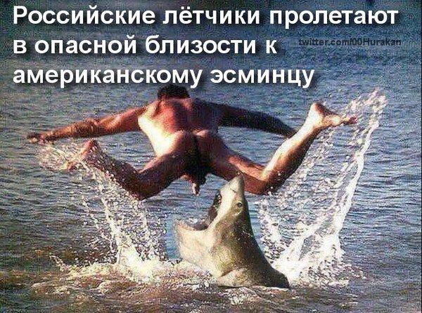 """""""Россия оказалась готовой нарушить международное право, поэтому НАТО должен иметь план действий при наихудшем сценарии"""", - Вершбоу - Цензор.НЕТ 210"""