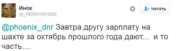 """В России хотят признать """"нежелательными"""" три украинские неправительственные организации - Цензор.НЕТ 7740"""