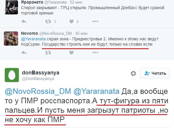"""В России хотят признать """"нежелательными"""" три украинские неправительственные организации - Цензор.НЕТ 8530"""