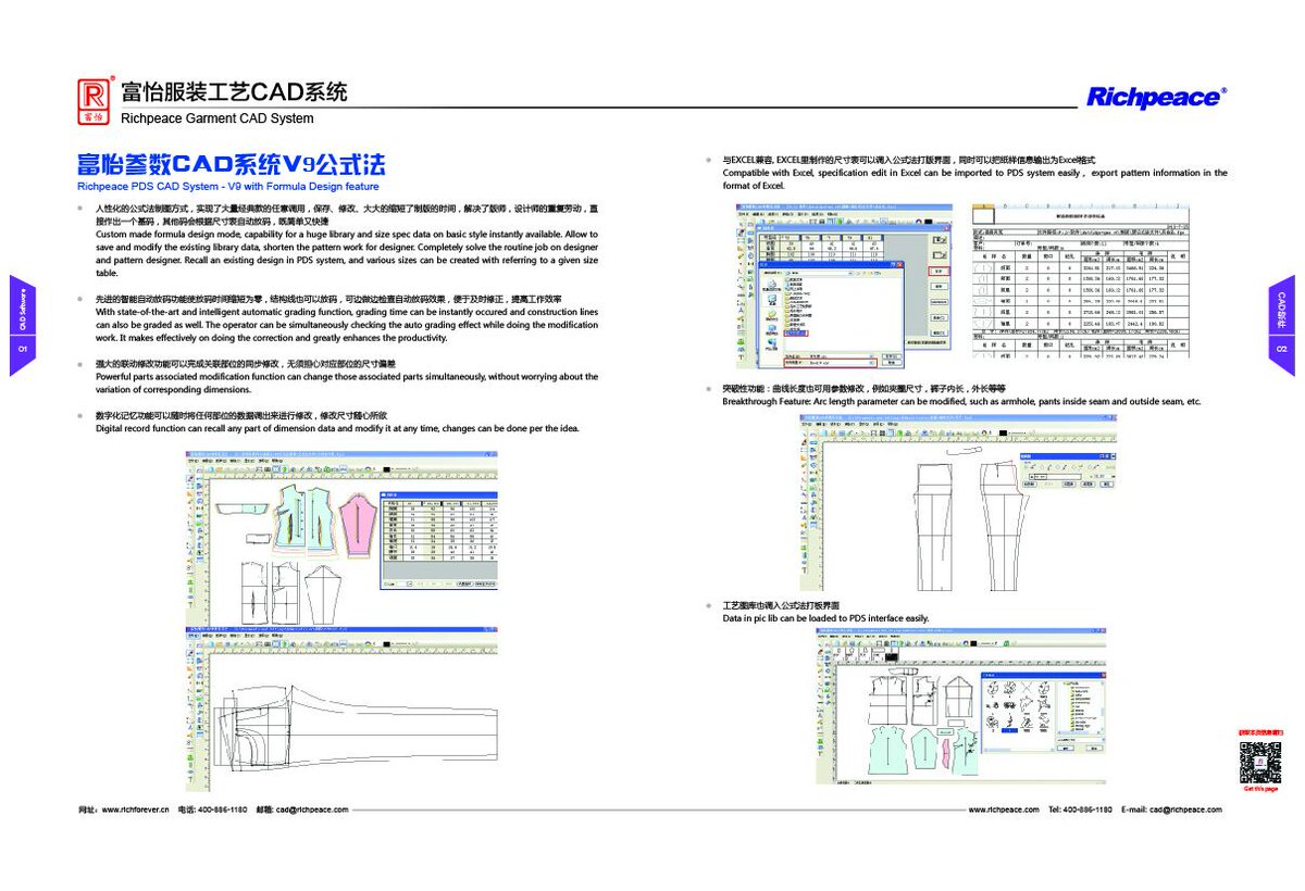 Richpeace Summer On Twitter Making Patterns With Richpeace Garment Cad Software V9