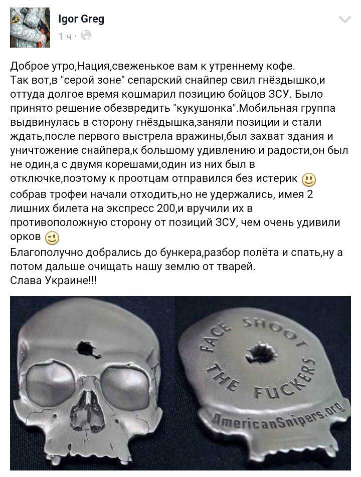 Боевики ночью обстреляли Березовое из 152-мм САУ, а Станицу Луганскую накрывали из гранатометов: жизни раненого пограничника ничего не угрожает, - Слободян - Цензор.НЕТ 9440