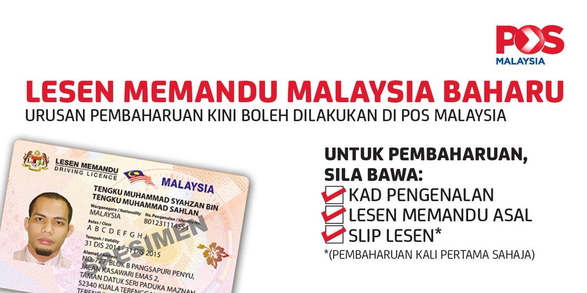 O Xrhsths Pos Malaysia Berhad Sto Twitter Urusan Pembaharuan Lesen Memandu Malaysia Baharu Boleh Dilakukan Di Pejabat Pos Seluruh Malaysia Posmalaysia