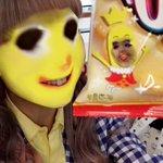 藤田ニコルが、顔交換アプリを使った結果!