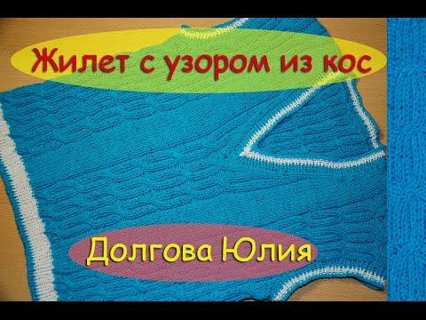 пончо вязание для детей спицами