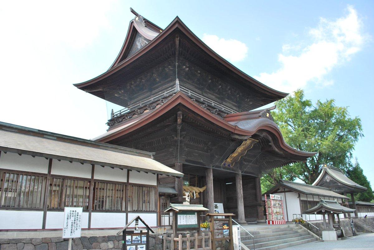 """朝日中野 on Twitter: """"#阿蘇神社 #熊本県 #阿蘇市 #肥後 #一宮 #名神 ..."""