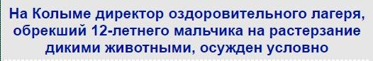 Защита Ерофеева и Александрова намерена обжаловать их приговор. Прокуратура будет анализировать решение суда - Цензор.НЕТ 5388