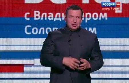 """В России хотят признать """"нежелательными"""" три украинские неправительственные организации - Цензор.НЕТ 9938"""