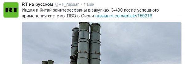 Более чем 130 российским гражданам в Украине предъявлены обвинения в связи с участием в боевых действиях, - МИД РФ - Цензор.НЕТ 7359