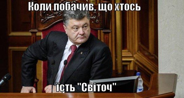 Порошенко назначил Корнийчука главой Хмельницкой ОГА - Цензор.НЕТ 6441