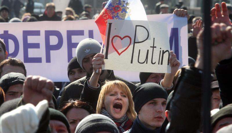 Купить Индивидуальные Прокси Украина: Купить Прокси сервера