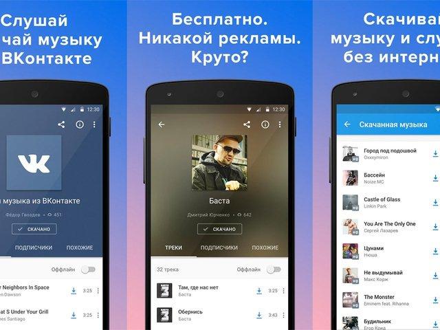 долгосрочный прогноз приложение чтоб слушать музыку онлайн и скачивать форумы Женские