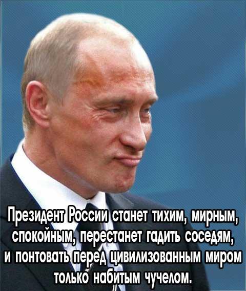 """НАТО следует """"демонстрировать характер"""" в отношении России, - Дуда - Цензор.НЕТ 4977"""
