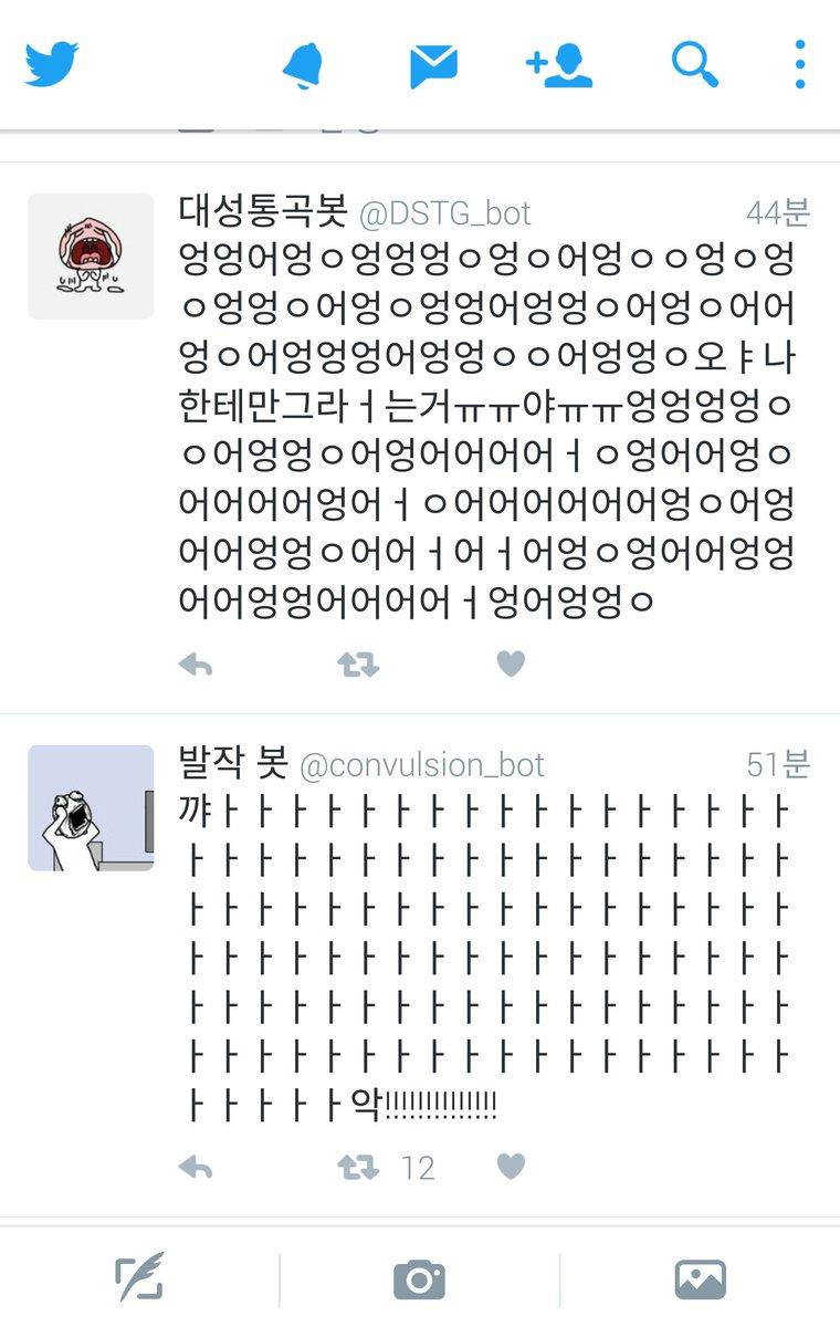 Media Tweets by 미음(ㅁ) (@Ju_...