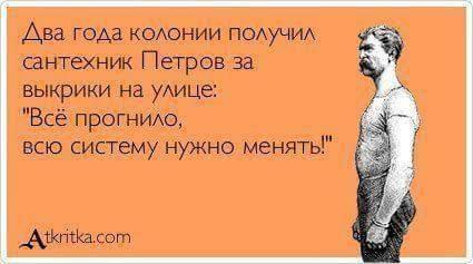 """""""Выборы на Донбассе нужны, но волеизъявление должно быть настоящим"""", - Климкин - Цензор.НЕТ 2012"""