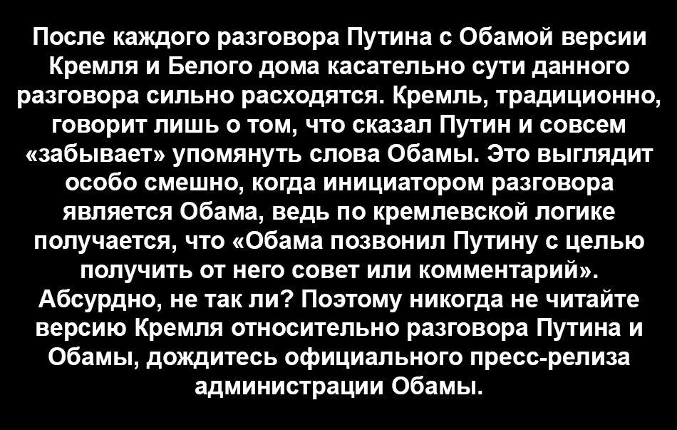 Путин ведет себя в оккупированном им Крыму настолько брутально, насколько позволяет международное сообщество, - Чубаров - Цензор.НЕТ 9865