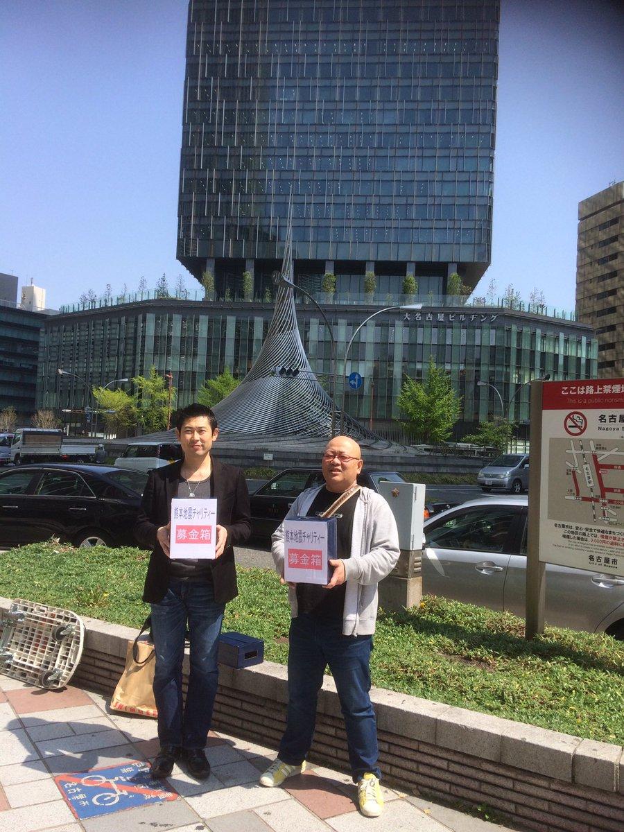 名古屋駅の桜通り口交番前にいます。 ご協力お願い致しますm(__)m https://t.co/P1tpQKLWrn