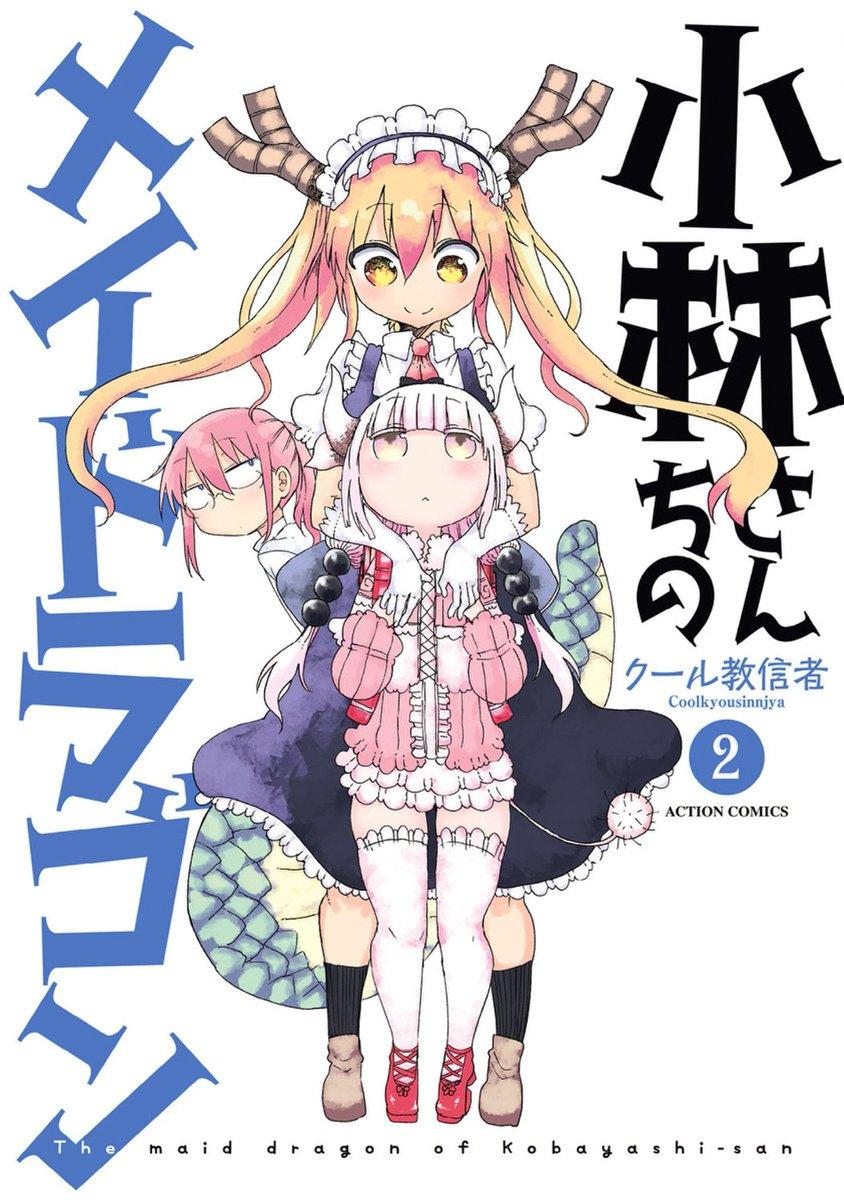 todos los capitulos de Kobayashi-san Chi no Maid Dragon