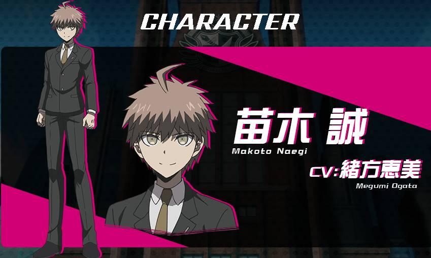 Danganronpa 3 Anime Cast List Starts July 2016 Nbcunicojp Danganronpa3 News Index00080000 Pictwitter Xa4zShbRyf