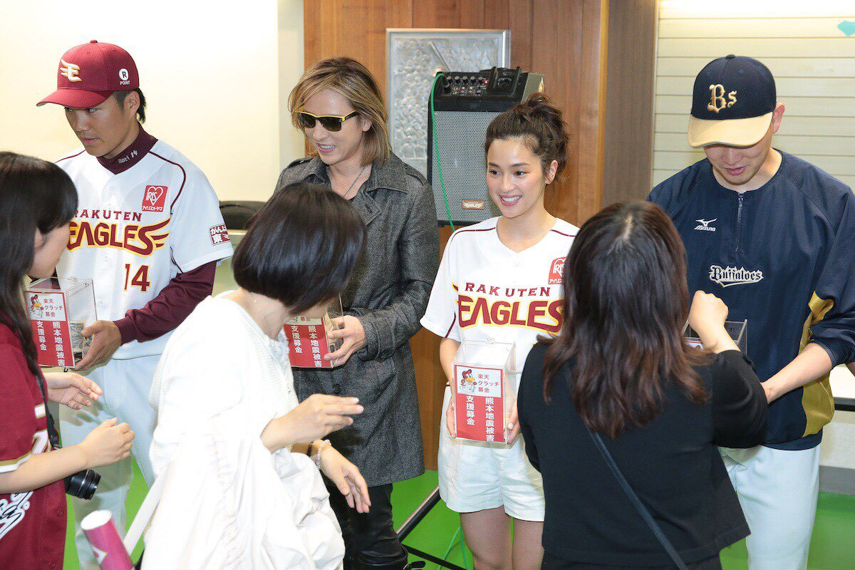 @hmikitani 中村アンさんに加えて、Yoshikiさんも急遽参加してくれました。 https://t.co/H4uwqL5wf2