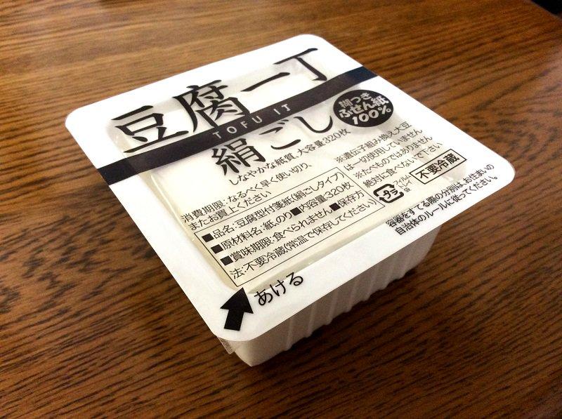 授業中机の上にお豆腐を出している学生さんがいたので、ギョッとして「お豆腐は買物袋にしまってね」と注意したら「これメモ付箋紙なんです…」。うわあごめん、ごめんよ! 教えてもらって私もソッコーで買ったから!!(絹ごし派)