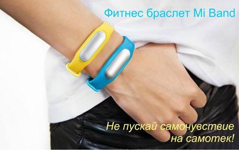 твое интернет магазин одежды с бесплатной доставкой по россии