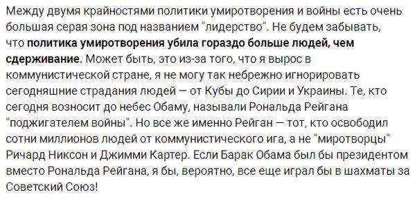 Санкции против России нужны для мотивации переговоров, - Порошенко - Цензор.НЕТ 5966