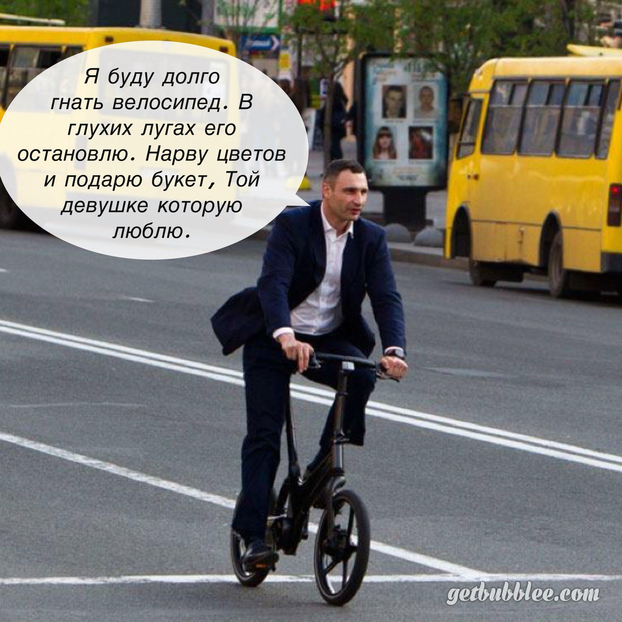 станок я буду долго гнать велосипед картинка прикол необходимо убавить