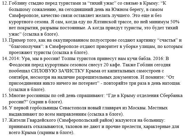 """""""Россия и дальше будет выполнять все свои международные обязательства"""", - Лавров - Цензор.НЕТ 5726"""
