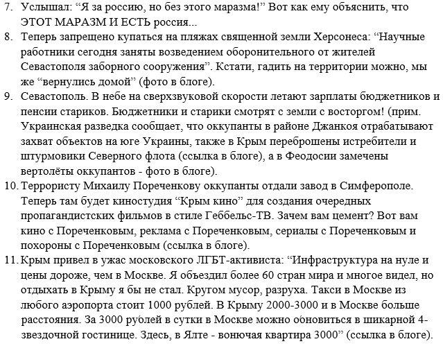 """""""Россия и дальше будет выполнять все свои международные обязательства"""", - Лавров - Цензор.НЕТ 2912"""