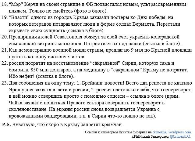 """""""Россия и дальше будет выполнять все свои международные обязательства"""", - Лавров - Цензор.НЕТ 8905"""