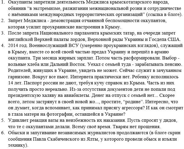 """""""Россия и дальше будет выполнять все свои международные обязательства"""", - Лавров - Цензор.НЕТ 9664"""