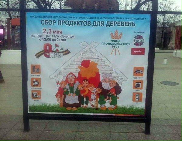 При Януковиче Енакиевский и Присяжнюк внедрили ряд поборов в портах. Была втянута таможня, сельхозинспекция, карантинная служба, - бизнесмен Кожемяко - Цензор.НЕТ 5902
