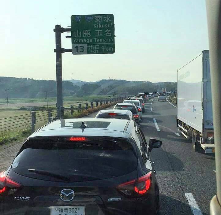 北九州市の議員仲間から送っていただいた写真です。被災地は個人の物資輸送で道路が大渋滞のようです。自衛隊の救助活動や公の輸送車も支障をきたしているようです。現段階におきましては個人物資は控えて頂きましたらありがたいとのことです。 https://t.co/cbijSxLksW