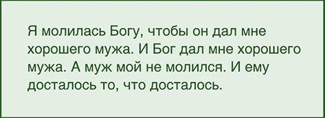 РФ должна заставить боевиков на Донбассе прекратить огонь, а Украина - придерживаться обязательств и запустить реформы, - Эро - Цензор.НЕТ 3985