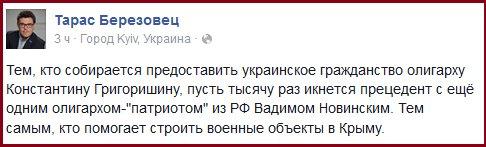 Рада уволила 197 крымских судей за государственную измену и нарушение присяги - Цензор.НЕТ 5212