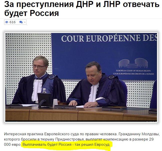 В НАТО выступают за продление санкций против РФ до полного выполнения минских соглашений - Цензор.НЕТ 298