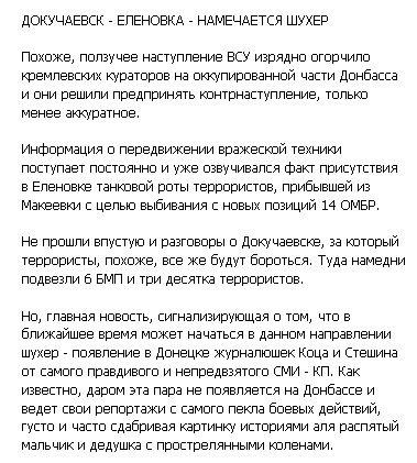 Поскольку поведение России не изменилось, пришло время нарастить санкции, - американский эксперт Крамер - Цензор.НЕТ 869