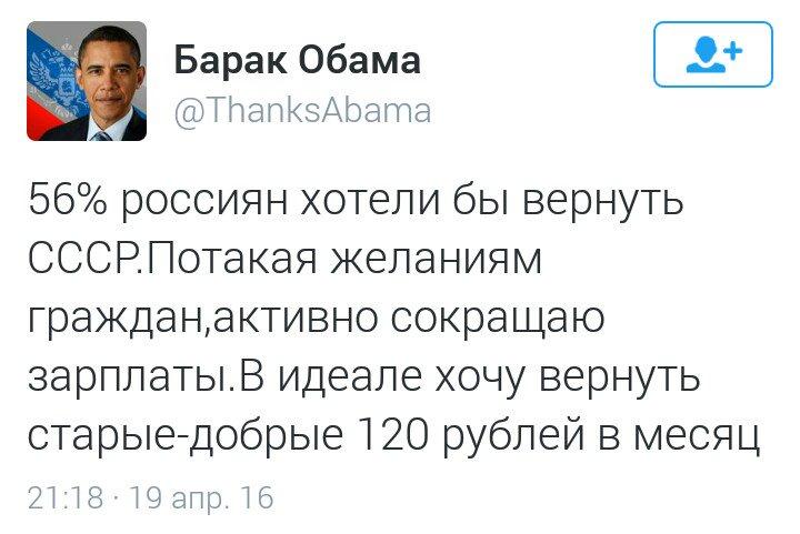 По Конвенции у России есть месяц на ответ по выдаче Савченко, - адвокат Полозов - Цензор.НЕТ 6051