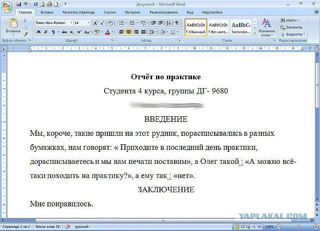 Отчет по практике создание веб сайта создание сайтов на чем лучше писать