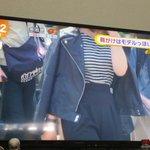 【デュエル】最近の流行ファッションが遊戯王っぽいと話題にw【しようぜ】