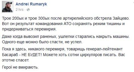 Россия перебросила на Донбасс подразделение боевиков, укомплектованное преимущественно выходцами из Чечни и Дагестана, - разведка - Цензор.НЕТ 6945