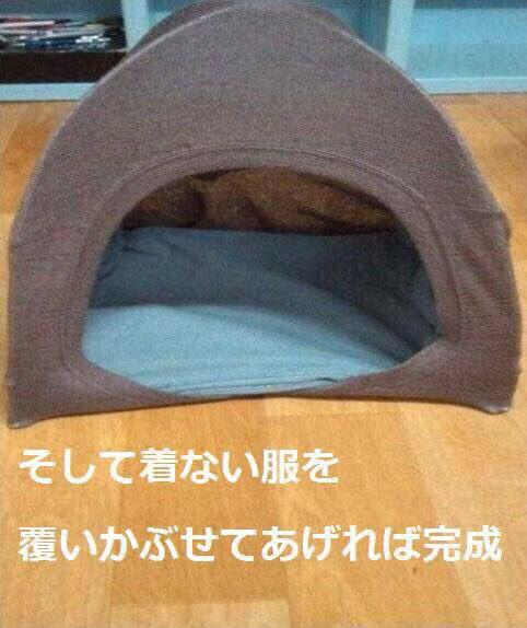 RT @HEISEI_love_bot: ハンガーを使った犬小屋の作り方  https://t.co/mSpJtAisYk