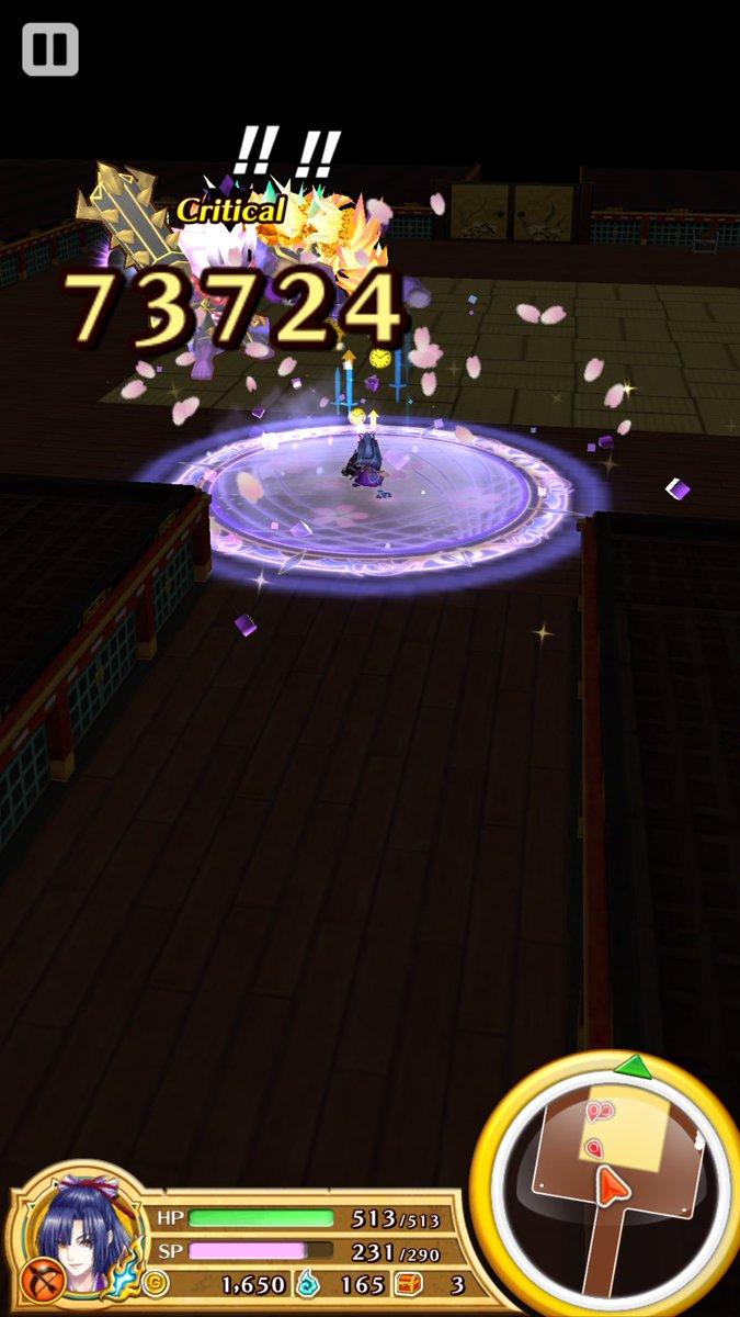 【白猫】神気カゲツ4凸ステータスとスキル性能情報!S2が確定クリティカルの高火力技に、☆12とか来ても普通に使えそう!?【プロジェクト】