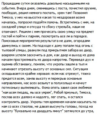 Саммит НАТО в Варшаве пошлет для Украины очень четкий сигнал, - генерал Альянса Павел - Цензор.НЕТ 1676