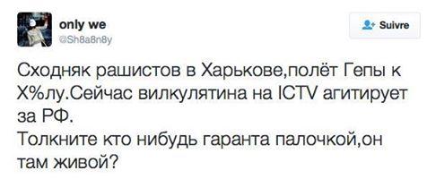 Законопроект о добыче янтаря нужно проверить на соответствие европейским нормам, - Ирина Геращенко - Цензор.НЕТ 8476