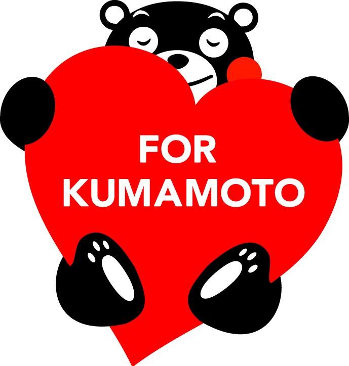 くまモンあのね。熊本への想いを伝える為に、小山薫堂さんと一緒に新しいデザインを作りました。今はまだ熊本は大変な状況でくまモンは身動きがとれないと思うから、まずはこれを使ってみんなで少しずつ頑張っていこうと思います。 #くまモンあのね https://t.co/4j3gwxgnDZ